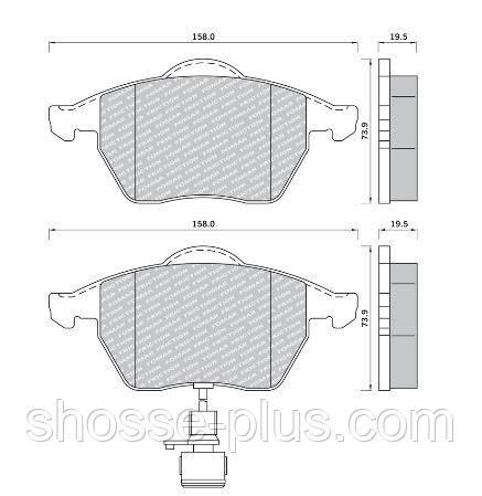 Колодки тормозные передние Audi 100 A4 A6 VW Sharan