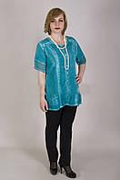 Нарядная блуза в бирюзовом цвете