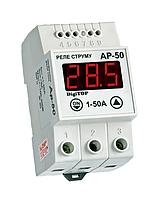 Реле тока A-protector 50 ампер на динрейку DigiTOP