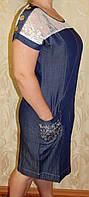 Платье женское размер 48-50-52-54-56, фото 1
