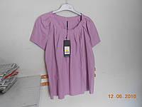 Поплиновая блуза со складами, фото 1
