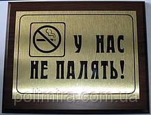 Печать на металле. Украина. Харьков