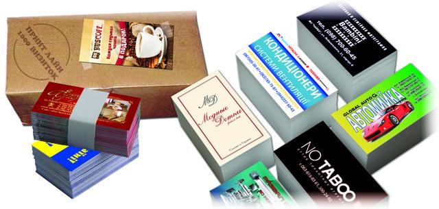 Сборные тиражи визиток, офсетные сборные тиражи