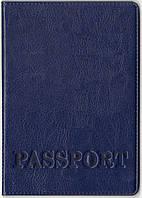 Обкладинка для паспорта з шкірозамінника. Обкладинка із шкірозамінника., фото 1
