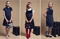 Школьная одежда.