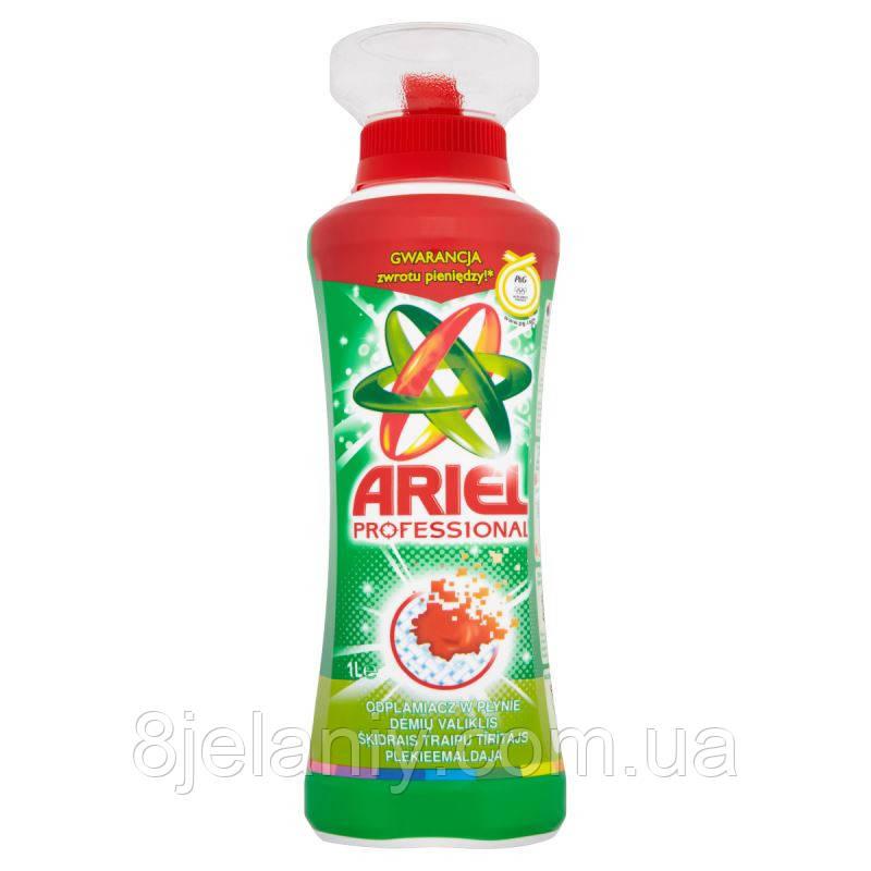 Пятновыводитель  Ariel (Ариель) 0,5 л