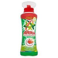 Пятновыводитель  Ariel (Ариель) 0,5 л, фото 1