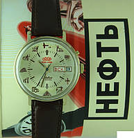 Слава 60 лет СССР редкие советские часы