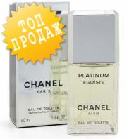 Мужская туалетная вода, Chanel Egoiste Platinum