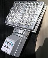 Консольный светильник А65с
