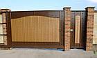 Ворота жатые металлические двухцветные, фото 2