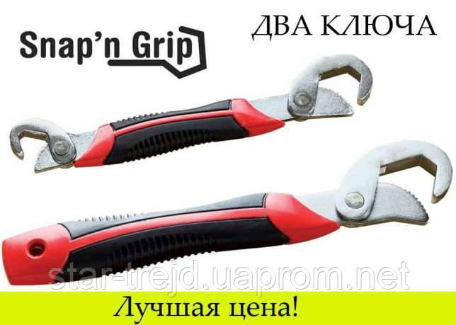 """Универсальный гаечный ключ Snap N Grip - Интернет-магазин """"Стар Трейд"""" в Одессе"""