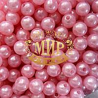 Акриловые жемчужные бусины Цвет Pink 6мм (50шт)