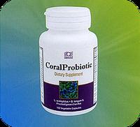 КоралПробиотик CoralProbiotic (91635) Обеспечивает комплексную защиту и восстановление микрофлоры