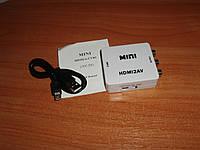 Конвертер HDMI - AV RCA stereo audio mini для презентаций просмотра видео и пр. AY:26 Real HD 1080P