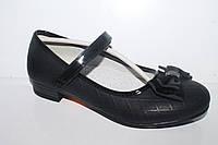 Туфли школьные на девочек от фирмы Clibee D383 черный (31-36)