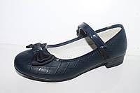 Туфли школьные на девочек от фирмы Clibee D383 синий (31-36)