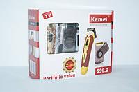 Подарочный набор электробритва и машинка для стрижки 2 в 1 «Kemei KM-999»