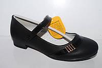 Туфли школьные на девочек от фирмы Clibee D385 черный (31-36)