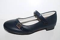 Туфли школьные на девочек от фирмы Clibee D385 синий (31-36)