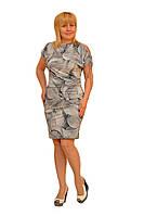 Платье трикотаж масло - Модель Л249