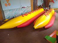 Водный аттракцион банан 8-местный