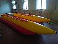 Водный аттракцион банан 6-местный