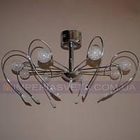 Люстра галогенная TINKO восьмиламповая с  диодной подсветкой LUX-324162