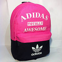 Рюкзак спортивный Adidas (юк 1)