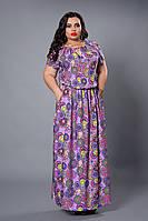 Платье сиреневые круги