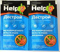 Инсектицид Дестрой, 3мл, фото 1