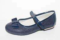 Туфли школьные на девочек от фирмы Clibee D359 Синий (31-36)