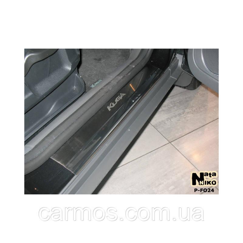 Накладки на пороги Ford Kuga (форд куга) (2013 - ...) Натанико Premium, нерж.