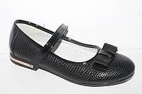 Туфли школьные на девочек от фирмы Clibee D359 Черный (31-36)
