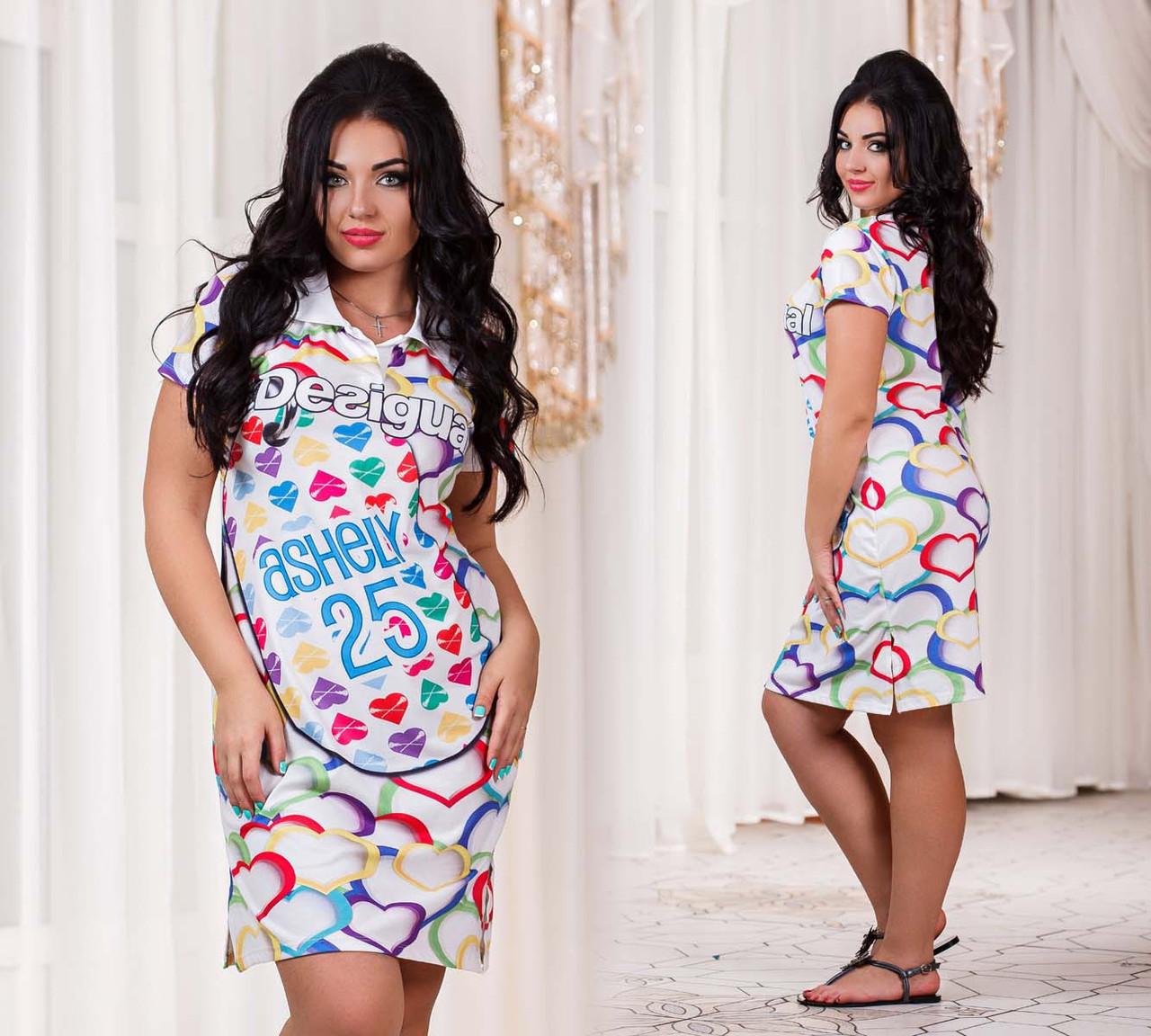 """Летнее стильное женское платье в больших размерах 3274 """"DESIGUAL"""""""