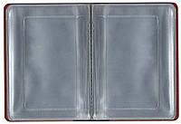 Обложка на права (водительские документы) из кожзаменителя