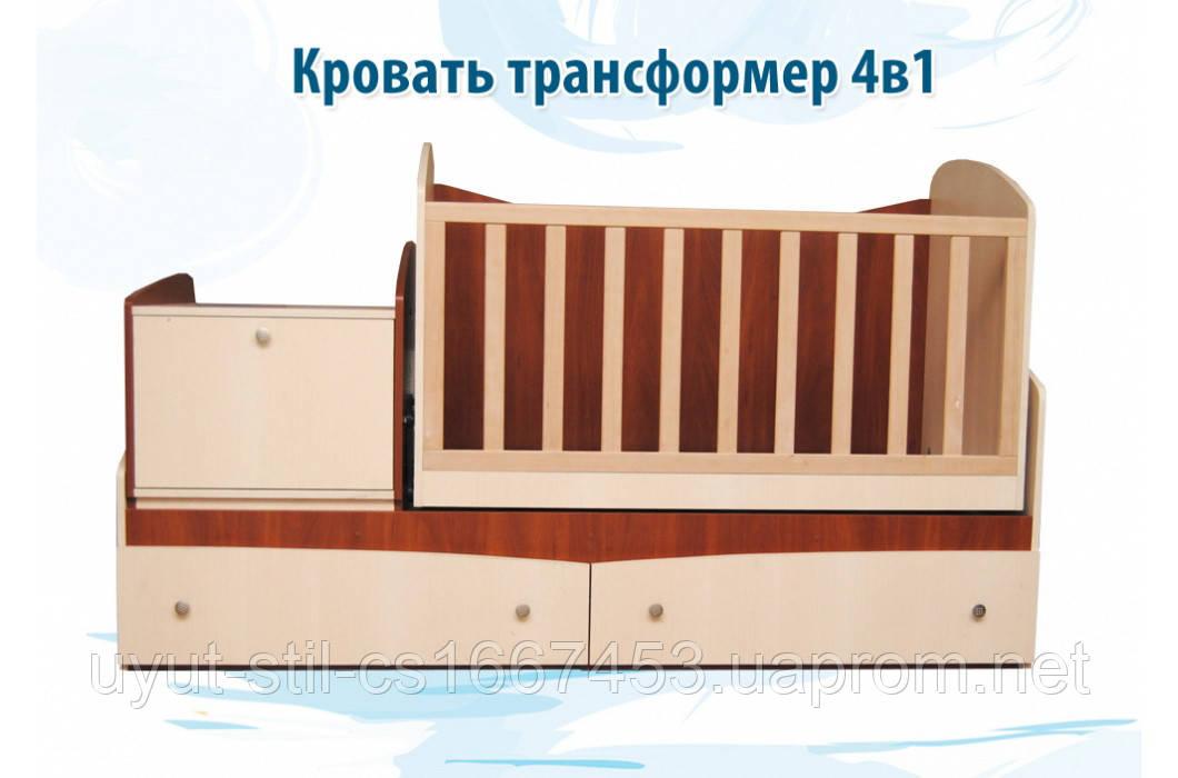 Кровать трансформер ПАРУС «4в1»