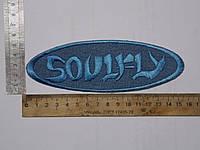 Аппликация клеевая Soulfly, 10 шт