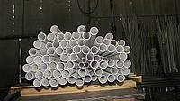 Труба алюминиевая  д.52х2,5 мм Д16Т