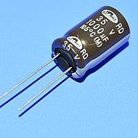 Конденсатор электролитический  1000мкФ  35В Samwha 105*С RD 12.5*20