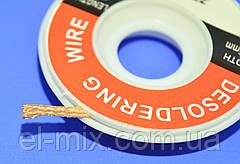 Лента для снятия припоя 2,5мм/1.5м  ZD-180  13-1064