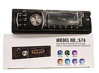 Автомагнитола mp3 576 4 выхода радиатор