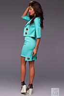 Костюм женский Стильный с юбкой декорирован крупными люверсами цвет мята