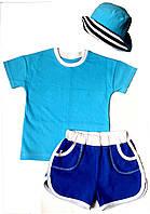Комплект для мальчика 92, голубой