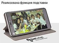 Чехол-книжка MOFI Sand Series для Xiаomi Redmi Note 3