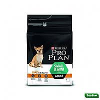 Сухой корм Pro Plan AdultSmall and Miniдля взрослых собак мелких пород 3 кг