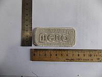 Вышивка-декор, 10 шт