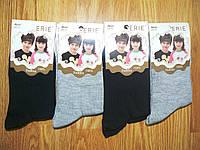 Носочки на мальчиков Erie , 24-31 рр, фото 1