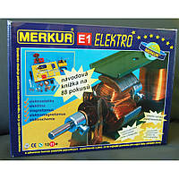 Конструктор металлический Меркур Е1 Электро-Набор