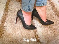 Модные стильные туфли на шпильке, черные с красной подошвой